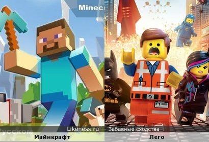 Майнкрафт похож на Лего
