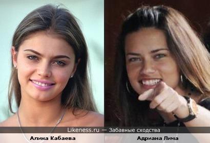 Алина Кабаева похожа на Адриану Лиму