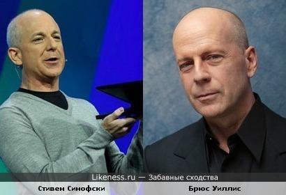 Стивен Синофски (президент подразделения Windows в Microsoft) похож на Брюса Уиллиса