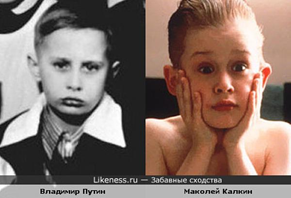 """Маколей Калкин (""""Один дома"""") похож на Путина в детстве"""