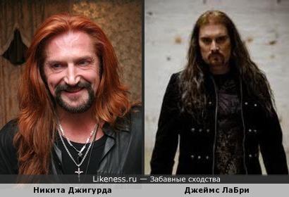 Джигурда похож на солиста Dream Theater Джеймса ЛаБри