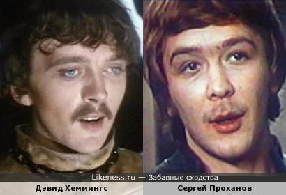 Сергей Проханов и Дэвид Хеммингс