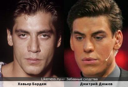Хавьер Бардем и Дмитрий Дюжев