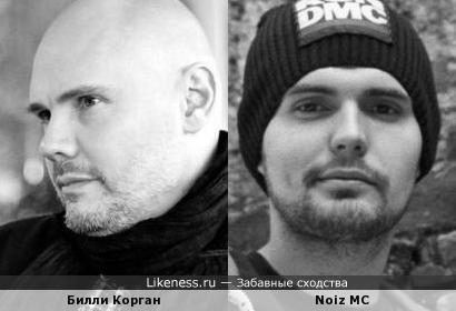 Билли Корган и Noiz MC
