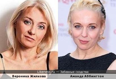 Вероника Жилкова и Аманда Аббингтон