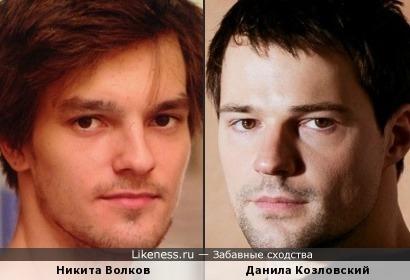Данила Козловский и Никита Волков