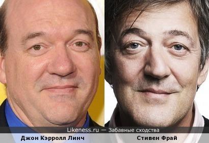 Джон Кэрролл Линч и Стивен Фрай