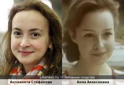 Антоанета Стефанова и Анна Алексахина