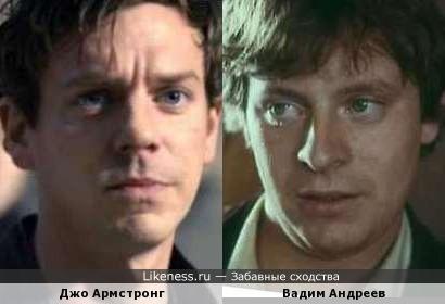 Джо Армстронг и Вадим Андреев