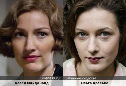 Келли Макдоналд и Ольга Красько, вариант