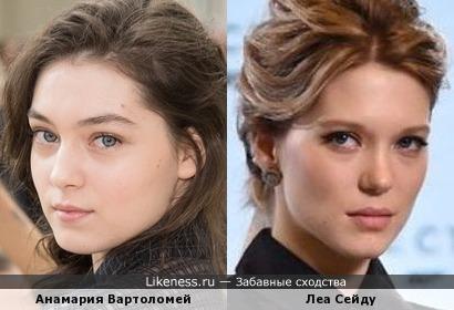 Анамария Вартоломей и Леа Сейду