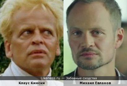 Клаус Кински и Михаил Евланов