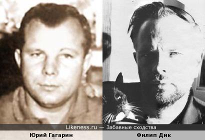 Юрий Гагарин и Филип Дик