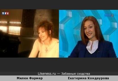 Балерина Екатерина Кондаурова напоминает мне Милен Фармер