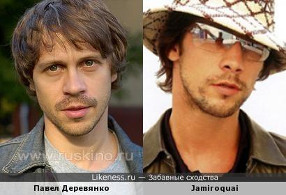 Павел Деревянко похож на Jamiroquai