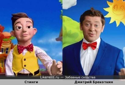 Стинги и Дмитрий Брекоткин