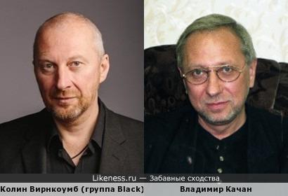 Колин Вирнкоумб и Владимир Качан