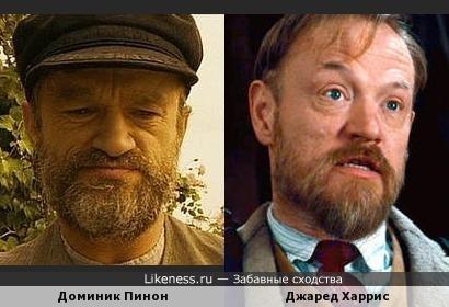 Доминик Пинон и Джаред Харрис