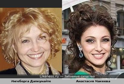 Ингеборга Дапкунайте и Анастасия Макеева похожи
