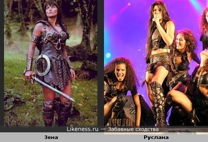 Руслана похожа на Зену, королеву воинов.