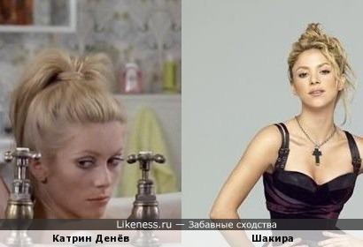 Катрин Денёв в молодости похожа на Шакиру