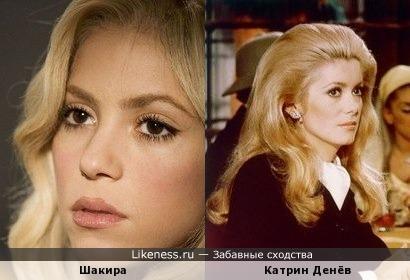 Шакира похожа на Катрин Денёв