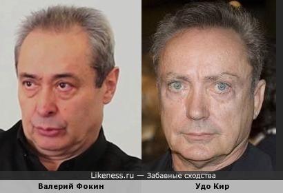 Валерий Фокин и Удо Кир