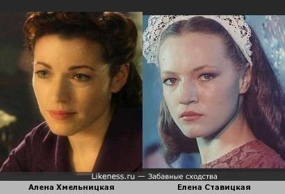 Алена Хмельницкая похожа на Елену Ставицкую
