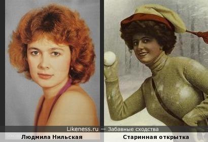 Людмила Нильская похожа на женщину со старинной открытки