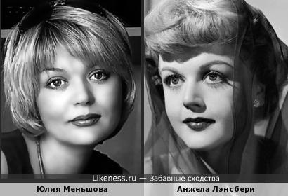 Юлия Меньшова похожа на АнжелуЛэнсбери
