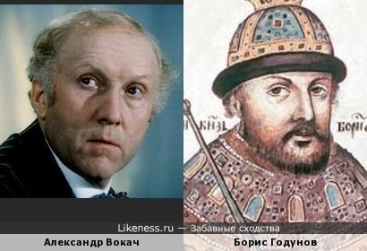 Бориску на царство!