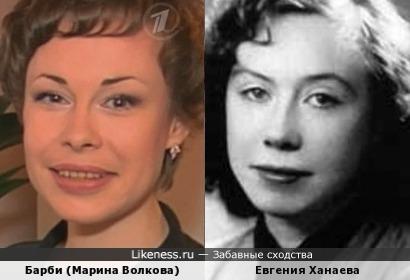 Марина Волкова похожа на Евгению Ханаеву