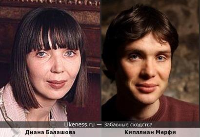 Диана Балашова и Киллиан Мерфи похожи, как брат и сестра