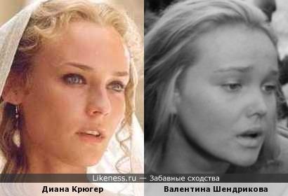 Диана Крюгер и Валентина Шендрикова