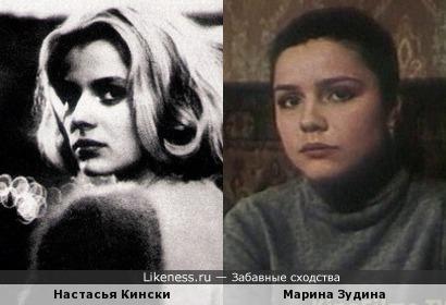 Настасья Кински и Марина Зудина (в роли Валентины)