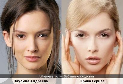 Паулина Андреева и Эрика Герцег как ч/б вариант друг друга