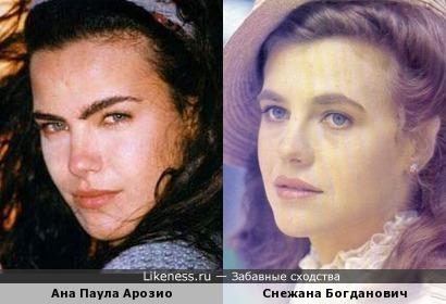 Снежана Богданович и Ана Паула Арозио