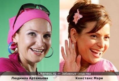 Людмила Артемьева и Констанс Мари