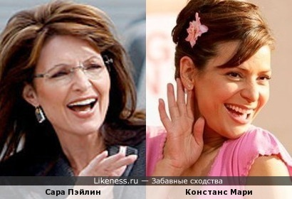 Сара Пэйлин и Констанс Мари
