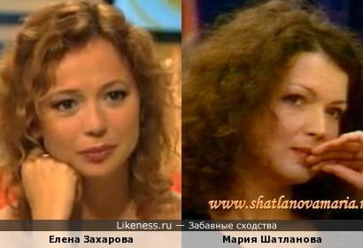 Елена Захарова и Мария Шатланова