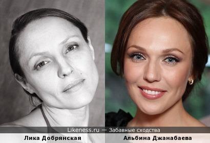 Лика Добрянская и Альбина Джанабаева