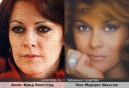 Энн-Маргрет и Анни-Фрид