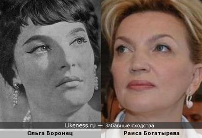 Ольга Воронец и Раиса Богатырева