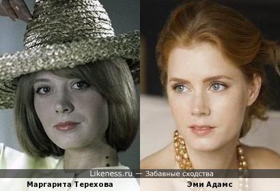 Маргарита Терехова и Эми Адамс