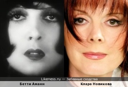 Сходство с Майклом Джексоном, конечно, не переплюнуть, но вроде тоже похожи :)