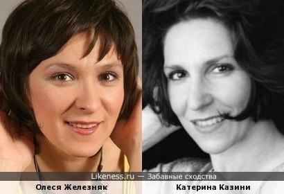 Олеся Железняк и Катерина Казини