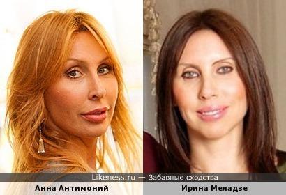 Анна Антимоний и Ирина Меладзе