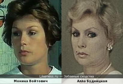 Моника Войтович и Алла Будницкая