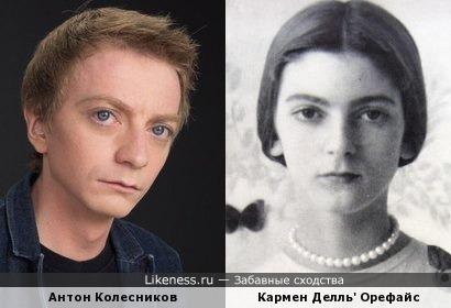 """Кармен Делль' Орефайс, старейшая из топ-моделей и Антон Колесников, мальчик из """"Ералаша"""""""