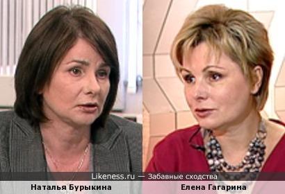 Наталья Бурыкина и Елена Гагарина